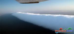 Keajaiban Alam Morning Glory Cloud