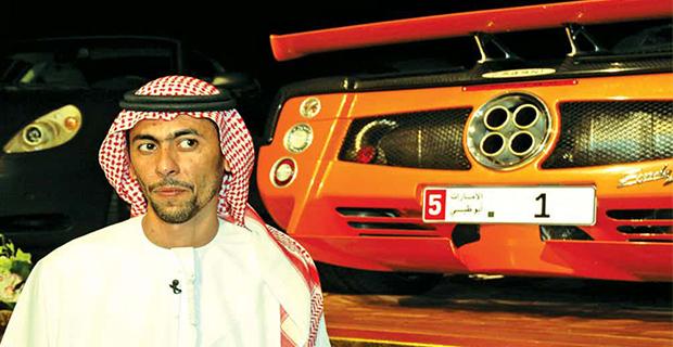 Lima Pelat Mobil Termahal Di Dunia