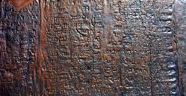 7 Legenda Harta Karun yang Tak Pernah Ditemukan Manusia